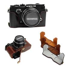 Новый кожаный чехол для камеры Olympus Pen-F Pen F PENF Half Body сумка для камеры извлекать аккумулятор непосредственно крышка