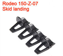 Walkera Rodeo 150 RC Quadcopter Spare Parts Rodeo 150-Z-07 Tripod Landing Gear