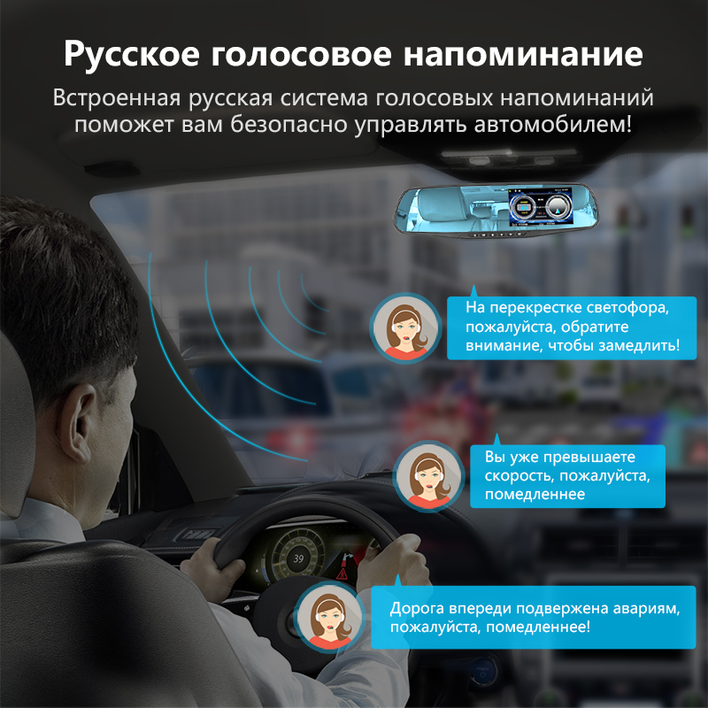 Image 4 - Jansite Radar Detector Mirror 3 in 1 Dash Cam DVR recorder with antiradar GPS tracker Speed detection for Russia Rear camera-in DVR/Dash Camera from Automobiles & Motorcycles