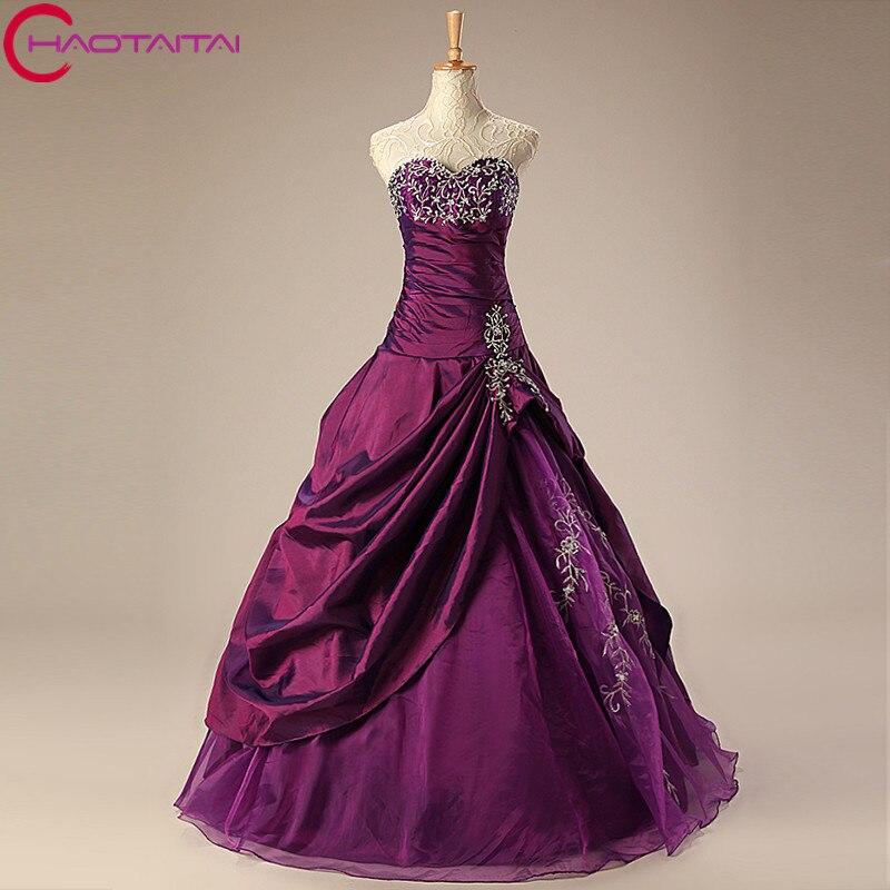 Темно фиолетовый бальное платье платья для выпускного вечера 2018 рукавов из бисера оборками 15 лет вечерние платья Vestido De 15 anos Курто