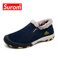 SUROM Real Leather Winter Shoes Men Luxury Brand Cow Suede Casual Shoes For Men Winter Boots
