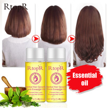 2019 Hot 20ml Hair Growth Thick Essential Oil Hair Scalp