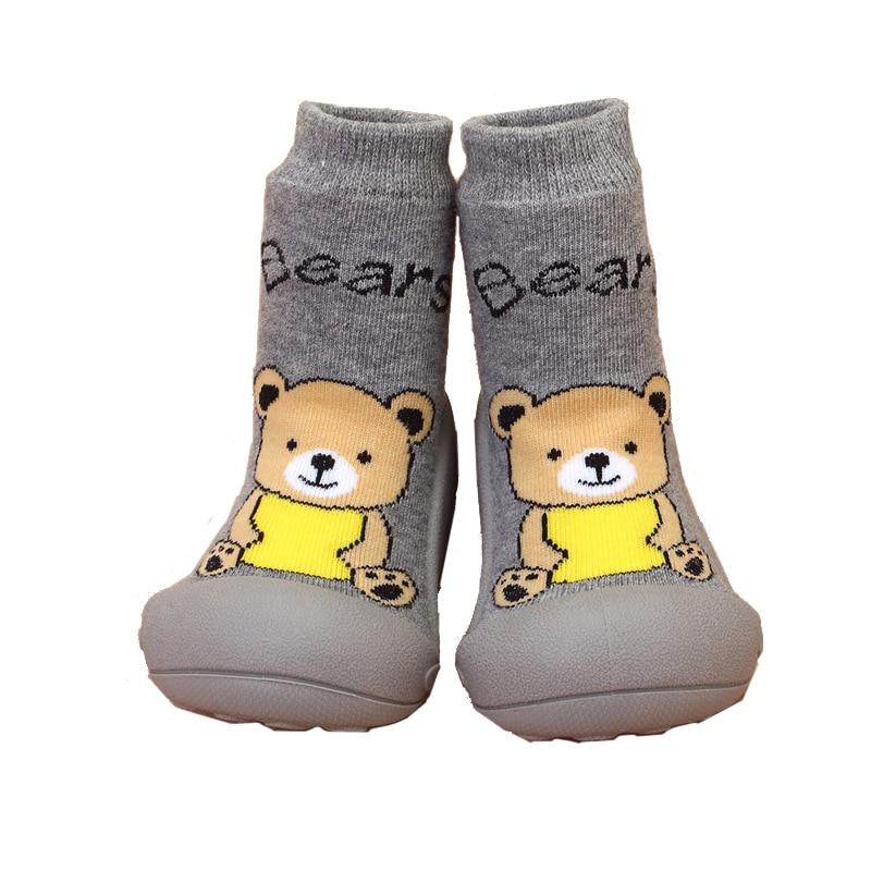 Baby Girls Boys Shoes Miękkie i wygodne dla dzieci Attipas Same - Buty dziecięce - Zdjęcie 1