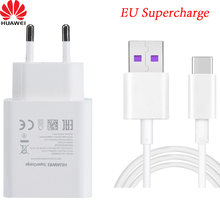 Originele Supercharge 5V 4.5A USB Snelle EU Charger Adapter 5A type C Kabel Voor HUAWEI P9 P10 Plus Mate 10 P20 pro honor 10 V10 V20(China)
