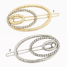 Minimalist Geometric Three Oval Hair Clip Ladies Glitter Rhinestone Metallic Hairpin Wedding Bridal Side Bangs Updo DIY Barrette