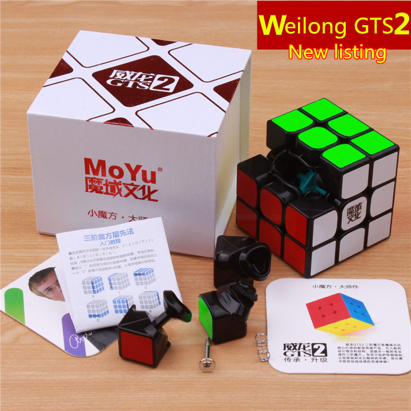57mm 3x3x3 moyu weilong gts puzzle magie viteză cub cubo magico - Jocuri și puzzle-uri - Fotografie 4