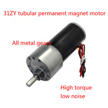 цена на 37GB31Y gear motor, high torque DC gear motor, 31ZY tubular permanent magnet motor 12V24V