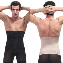 Men Waist Belt Support Gym Fitness Power Protection Training Shaper Protector for Sports Trainer