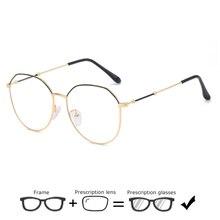 2019 Ultralight Finished Myopia Glasses Women Metal Alloy Optical Shortsight Prescription Men Spectacles For Presbyopia