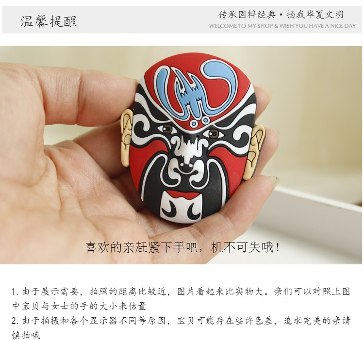 6 pieces lot Peking Opera Chinese characteristics rubber fridge magnet in Fridge Magnets from Home Garden