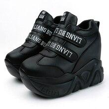 WGZNYN/Демисезонная обувь на танкетке 12 см; Женские кроссовки; Женская повседневная обувь; Удобные кроссовки на платформе с липучкой; W05