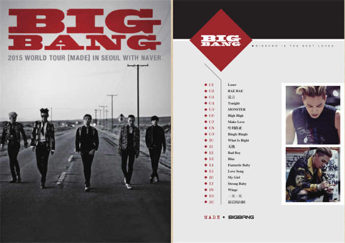 Kpop BIGBANG álbum de fotos k-pop Álbum de fotografías polaroid poster k pop BIG BANG V.I.P letras nuevo álbum de fotos póster libro de marcadores