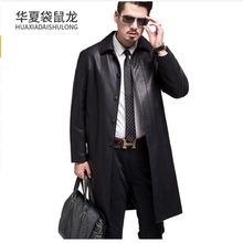 new Style Men Genuine Leather Coats Long section Sheepskin Jacket and Coat Male