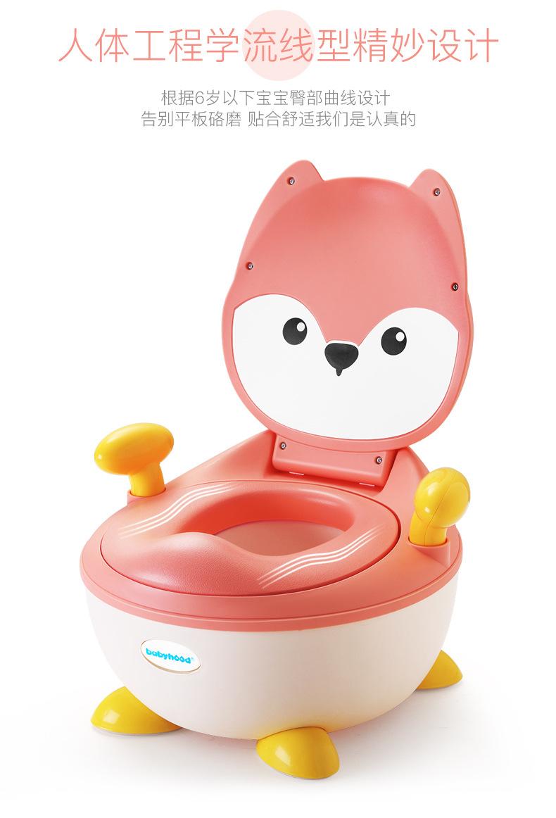 горшок туалет обучение сиденье для унитаза лиса пан детский горшок дети портативный писсуар удобная спинка мультфильм милый горшок