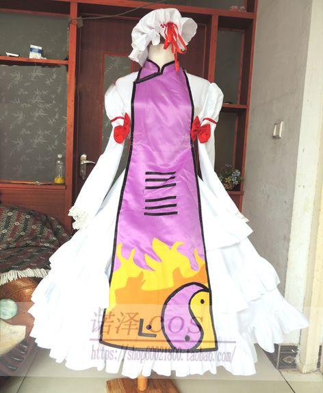 Kisstyle Fashion Touhou Project Yukari Yakumo Cosplay Costume