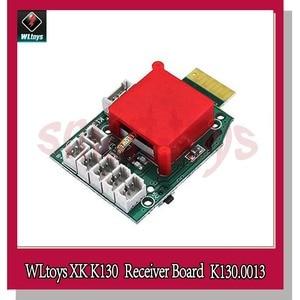 Image 4 - Wltoys XK K130 استقبال مجلس K130.0013 PCB ل WL K130 RC هليكوبتر قطع الغيار