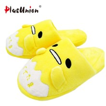 6c64ae3e247 anime home indoor slippers plush embroidered winter flock furry fluffy for  women shoes rihanna house slipper unisex cartoon