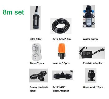 12V, 30W pump mist system 9/12'' hose 8m with adjustable mist nozzle
