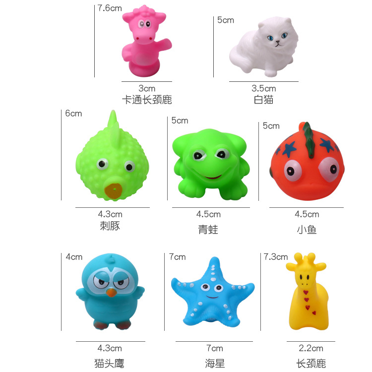 Children 39 s bath toys environmentally friendly rubber dolls pinch call floating small animals baby summer bath toys block in Bath Toy from Toys amp Hobbies