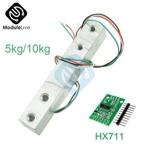 2CH двухканальный HX711 цифровой взвешивания Давление Сенсор модуль с электронным YZC-131 5 кг, 10 кг Взвешивание Вес весы