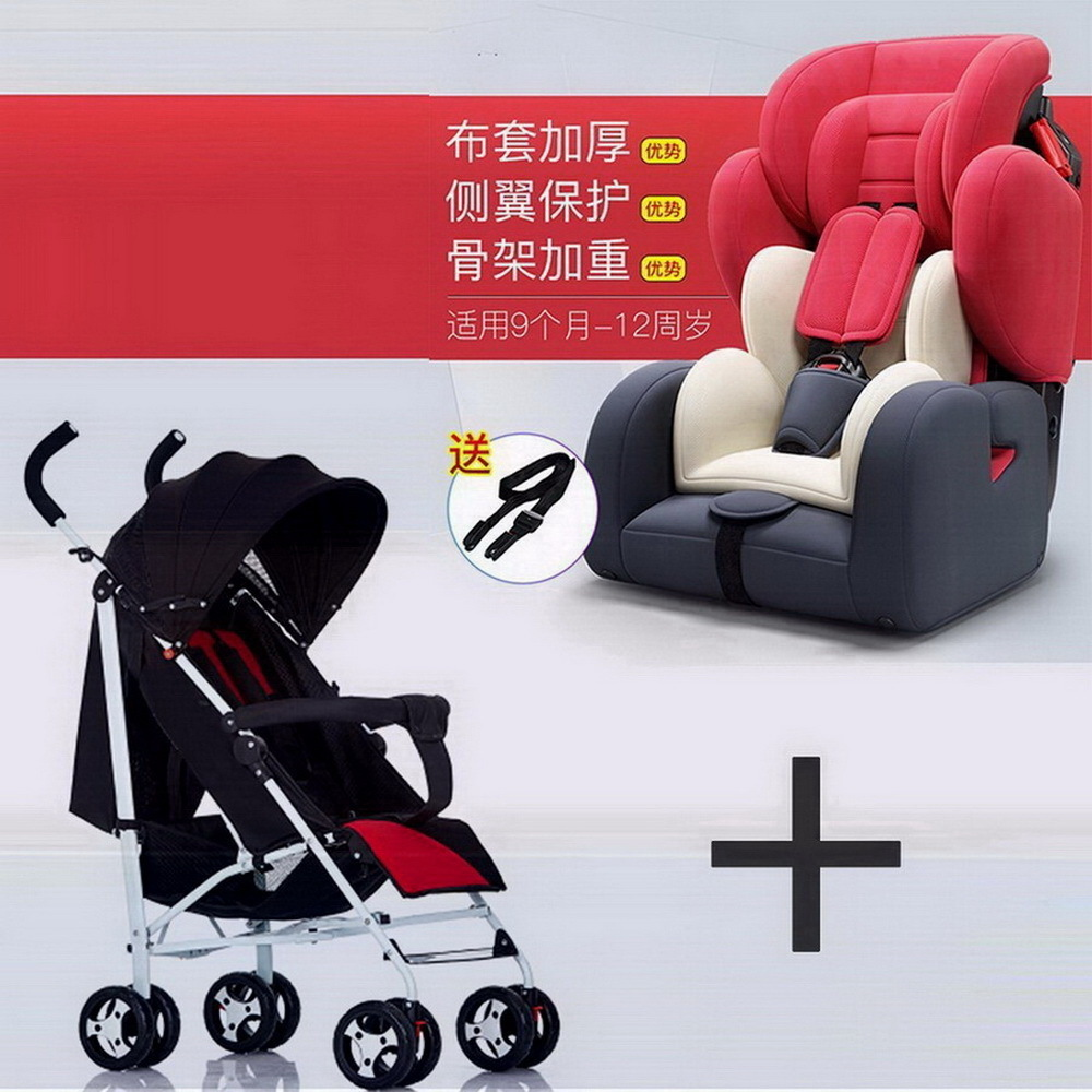 Child safety seat car baby car seat 9-12 years old 3C certified chair and stroller combination set SY-215-5 sweet years sy 6128l 21
