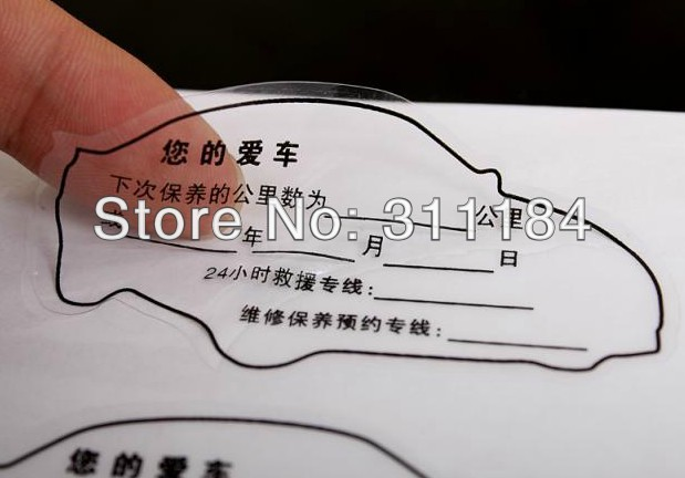Custom packaging transparent label sticker clear see through adhesive print free shipping
