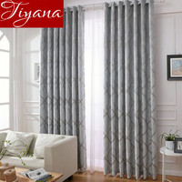 Chenille Jacquard Curtains Beige Modern Window Living Room Geometric Curtinas Drapes Gray Curtains Shade Fabric Rideaux