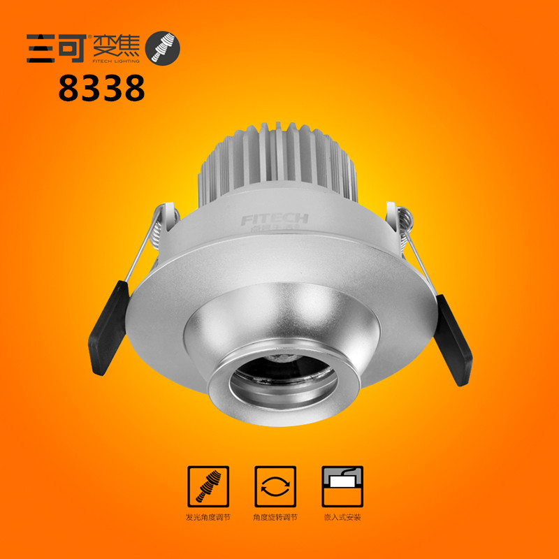 2cs/lot 7W Ceiling downlight LED ceiling lamp Recessed Spot light 100-240V for Showroom Museum home illumination new products listed recessed led downlight cob 30w 40w led spot light led ceiling lamp ac85v 245v free shipping