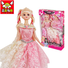 [park] Jiajia new pre-sale new Shirley snapped for barbie doll dolls S6032