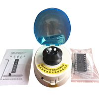 220V Mini Electric Centrifuge Medical Centrifuge prp isolate serum 4000 7000 12000rmp Testing Equipment Lab Centrifuge with Tube