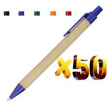 Lot 50pcs 에코 종이 공 펜 검정 잉크 볼펜 녹색 개념 사용자 지정 펜 프로 모션 로고 선물 공짜 맞춤 된 펜 공짜