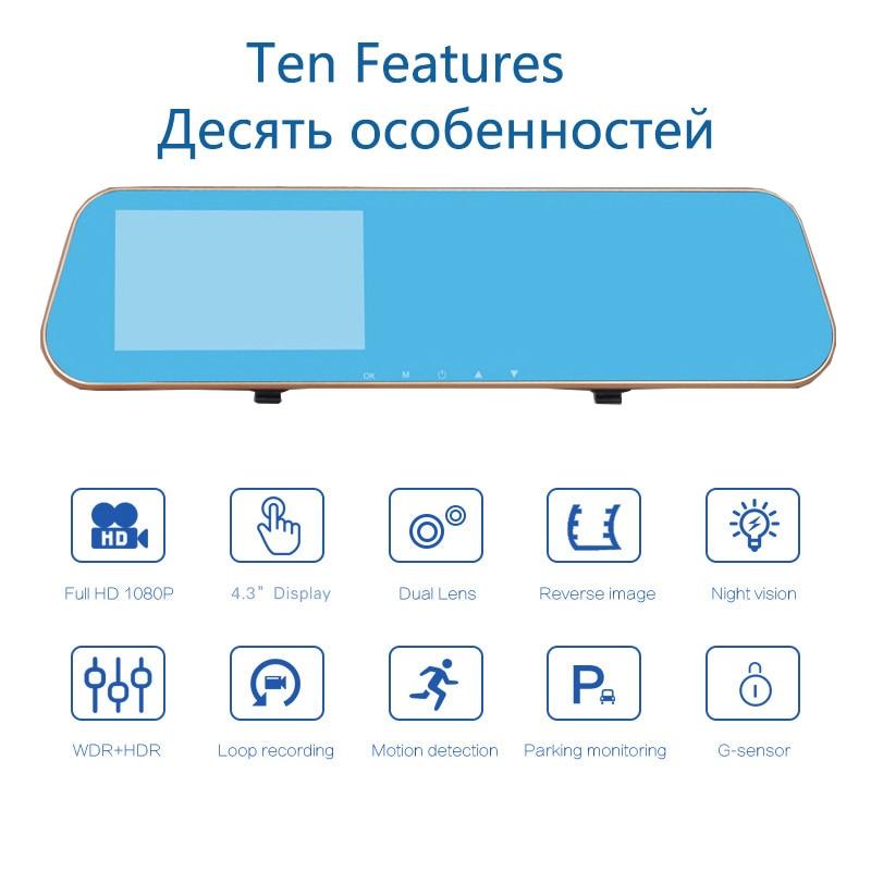 Jansite 1080P automobilinis dvr mėlynas galinio vaizdo veidrodis - Automobilių Elektronika - Nuotrauka 2