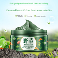 120g Fresh Water Embellish Mud Hydrating Moisturizing Skin Wild Vegetables Facial Mask