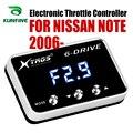 Автомобильный электронный контроллер дроссельной заслонки гоночный ускоритель мощный усилитель для NISSAN NOTE 2006-2019 аксессуары для тюнинга