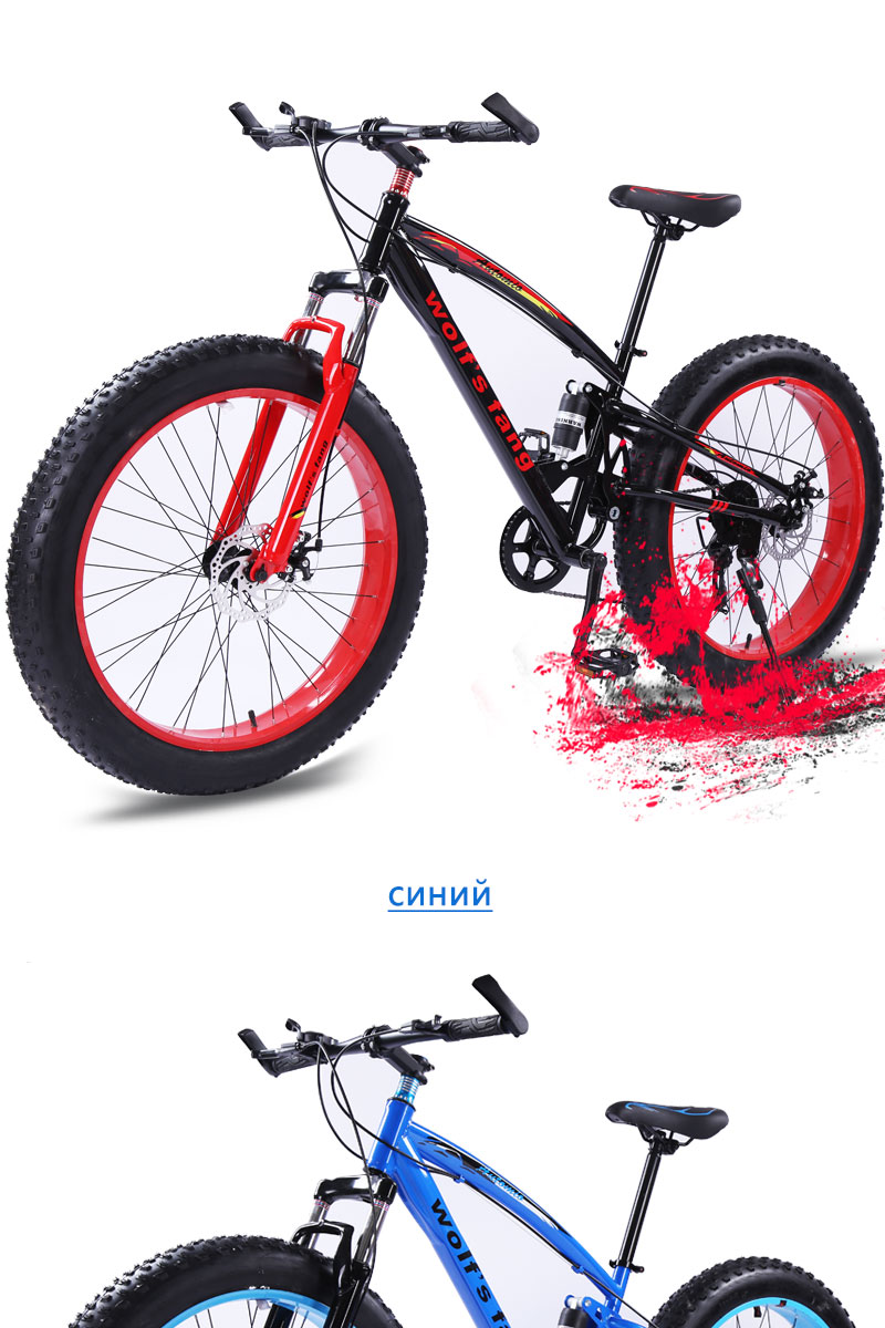 HTB1aqVMSwHqK1RjSZFPq6AwapXaL wolf's fang mountain bike 7/21/24 speed bicycle 26x4.0 fat bike Spring Fork snow bikes road bike Man Mechanical Disc Brake