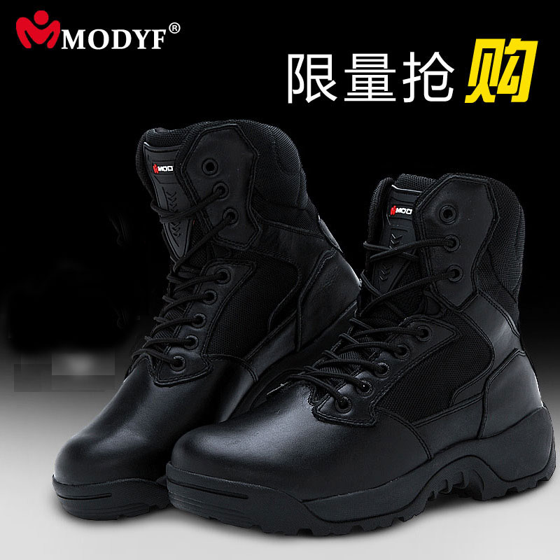 Free shipping Men work safety shoes Puncture proof army boots Fashion Martin boots Outdoor footwear
