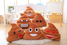 GGS rolig fylld leksak baby gåva gullig emoji poop kudde falsk turd klassisk skit kudde praktiskt skämt för unisex gåva