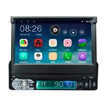 RM-CT0008 Araç Ses Viodeo Oyuncu 7 Inç 1 Din Android 6.0 Car DVD Player GPS FM Direksiyon Uzaktan Kumanda Bluetooth