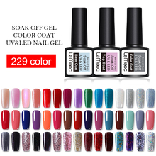 LEMOOC Gel Nail Polish 186 Pure Colors 8ml Soak Off UV Cosmetics Art Manicure Nails
