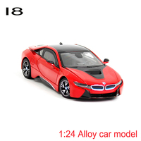 I8 Concept Cars Alloy Static Model 1 24 Sports Car Collector S Edition Model Color Box