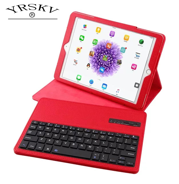 Case for iPad 2 iPad 3 iPad 4 YRSKV separate Case+wireless Bluetooth Keyboard PU leather Tablet Case for iPad 2/3/4 multi function pu leather case vent holes sound amplifier for ipad 3 4 red