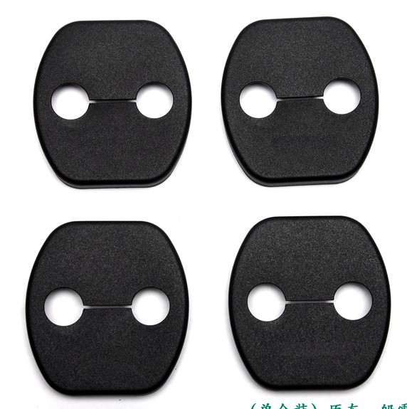 4x Door lock Cover Pad Guard Protector fit Nissan Tiida Versa Qashqai Murano