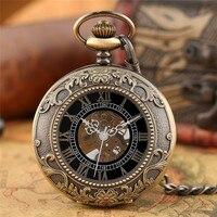 YISUYA Classic Men Retro Mechanical Pocket Watch Chain Fob Bronze Hand Winding Clock Roman Number Combined