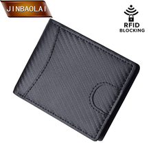 JINBAOLAI Small RFID Wallet Genuine Leather Men Wallets With Card Holder Purses Casual Man Short Black portfel carteira