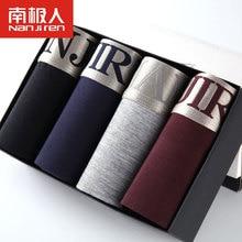2016 neue erweitern luxus mittlere taille u konvexen mens underwear geschenk Box Plus Größe Männer Boxer Multi-farben L-3XL 4 teile/los Freies verschiffen
