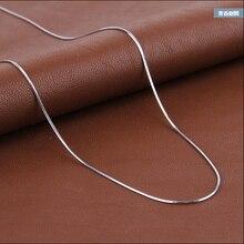 Высококачественная мода, лидер продаж, цепочка под змеиную кожу из стерлингового серебра 925 пробы, женские ожерелья, ювелирные изделия, пода...