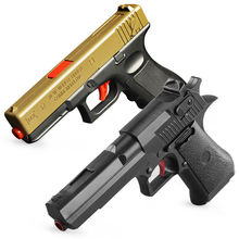 High Quality Weapon Gun Promotion-Shop for High Quality Promotional