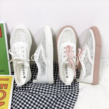 купить Shoes Women Casual Shoes Sneakers Women Summer White Lace Fashion 2019 Low Flat Ladies Skateboarding Walking Brand Breathable по цене 1078.41 рублей