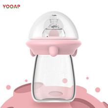 YOOAP Wide-caliber Glass Baby Bottle Anti-Flatulence Baby Bottle Baby Feeding Bottle  Free Hand Baby Bottle Holder senior multifunction baby bottle