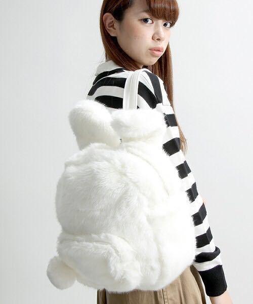 Kawaii Japan30cm Harajuku Style Bunny Ears Plush Soft Backpack Female Rabbit Double Shoulder Bag For Teenager Girls Backpacks